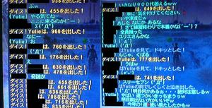 DSC00048a.JPG