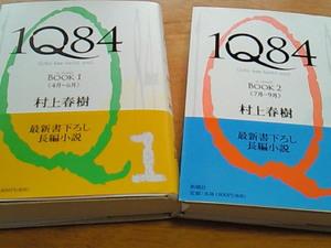 NEC_0001.JPG
